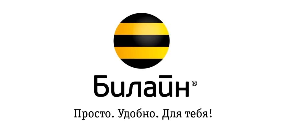 """На фото изображен логотип приложения """"Мой Билайн"""" для Андроид."""