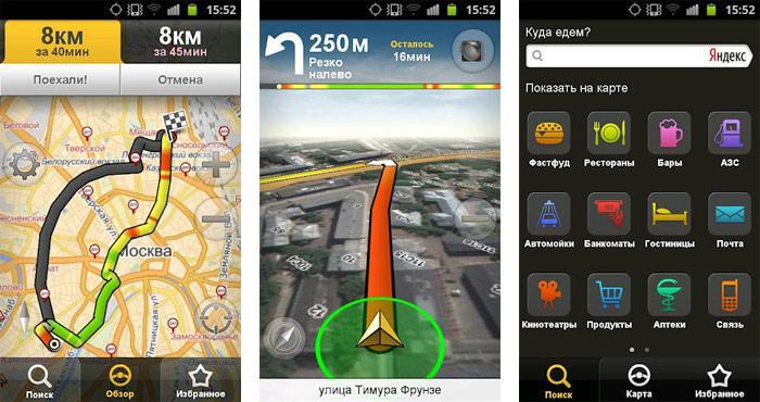 На фото приложение Navigon