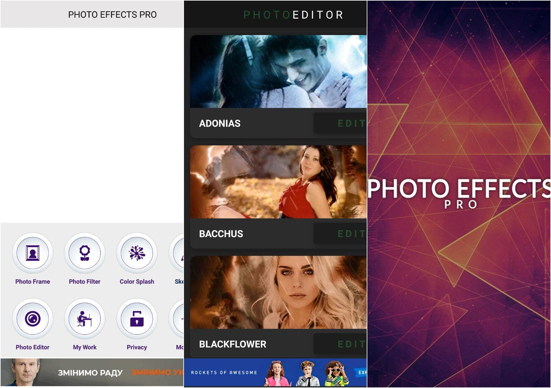 На фото изображено приложение Photo Effects Pro