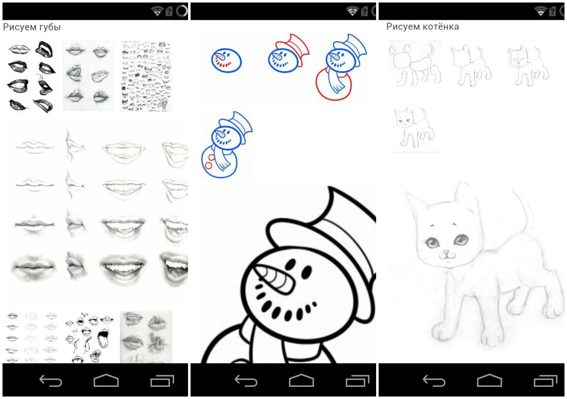 На фото изображены рисунки карандашом в телефоне