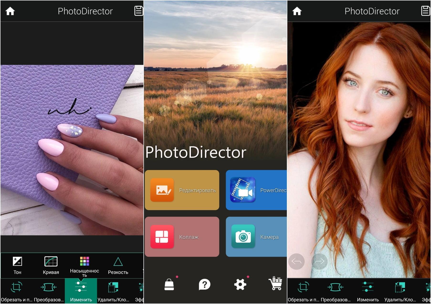 На фото приложение PhotoDirector