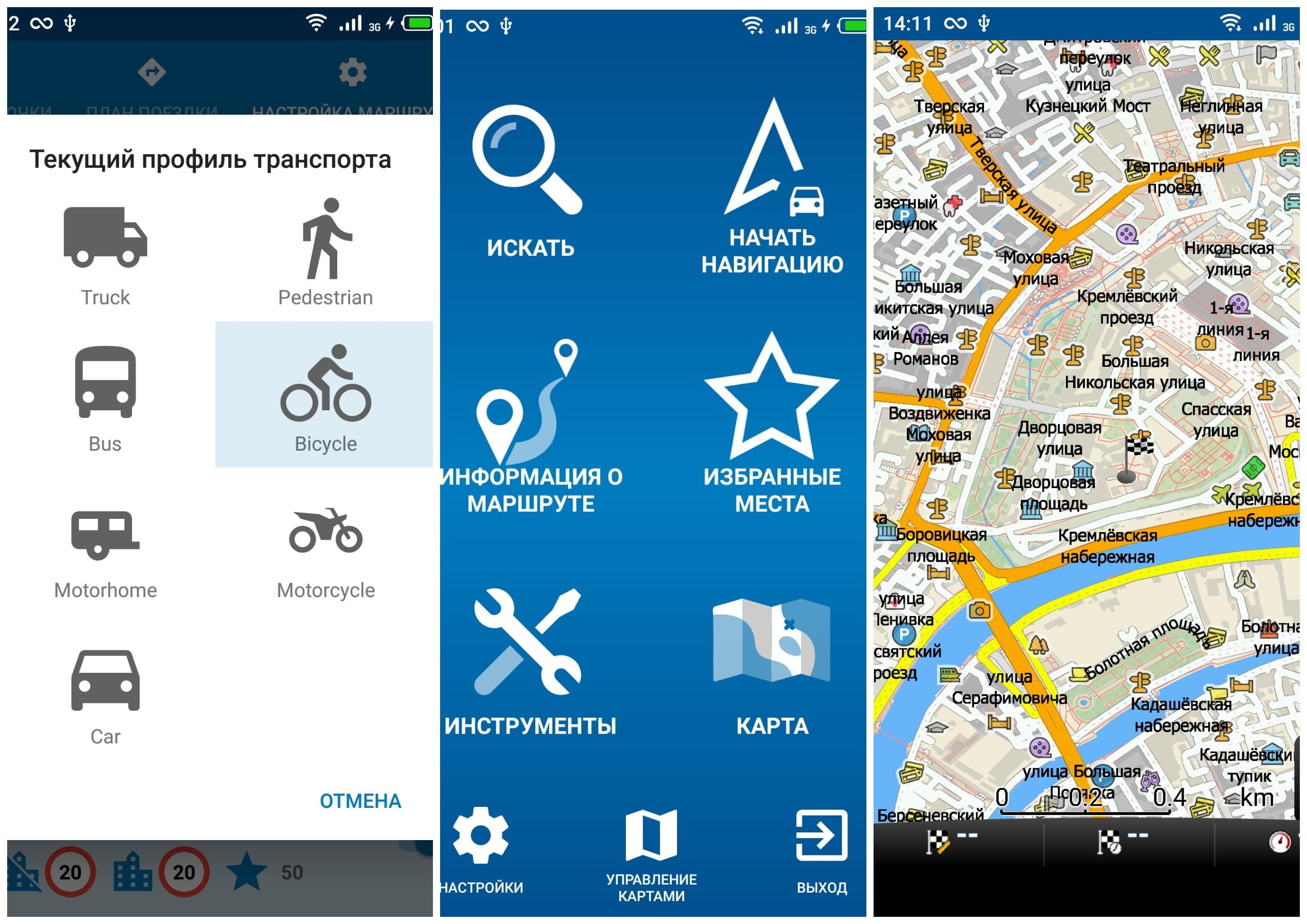 На фото изображен навигатор MapFactor