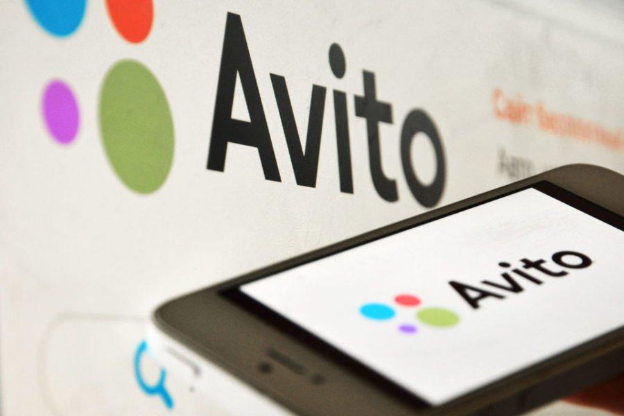 На фото телефон с приложением Avito