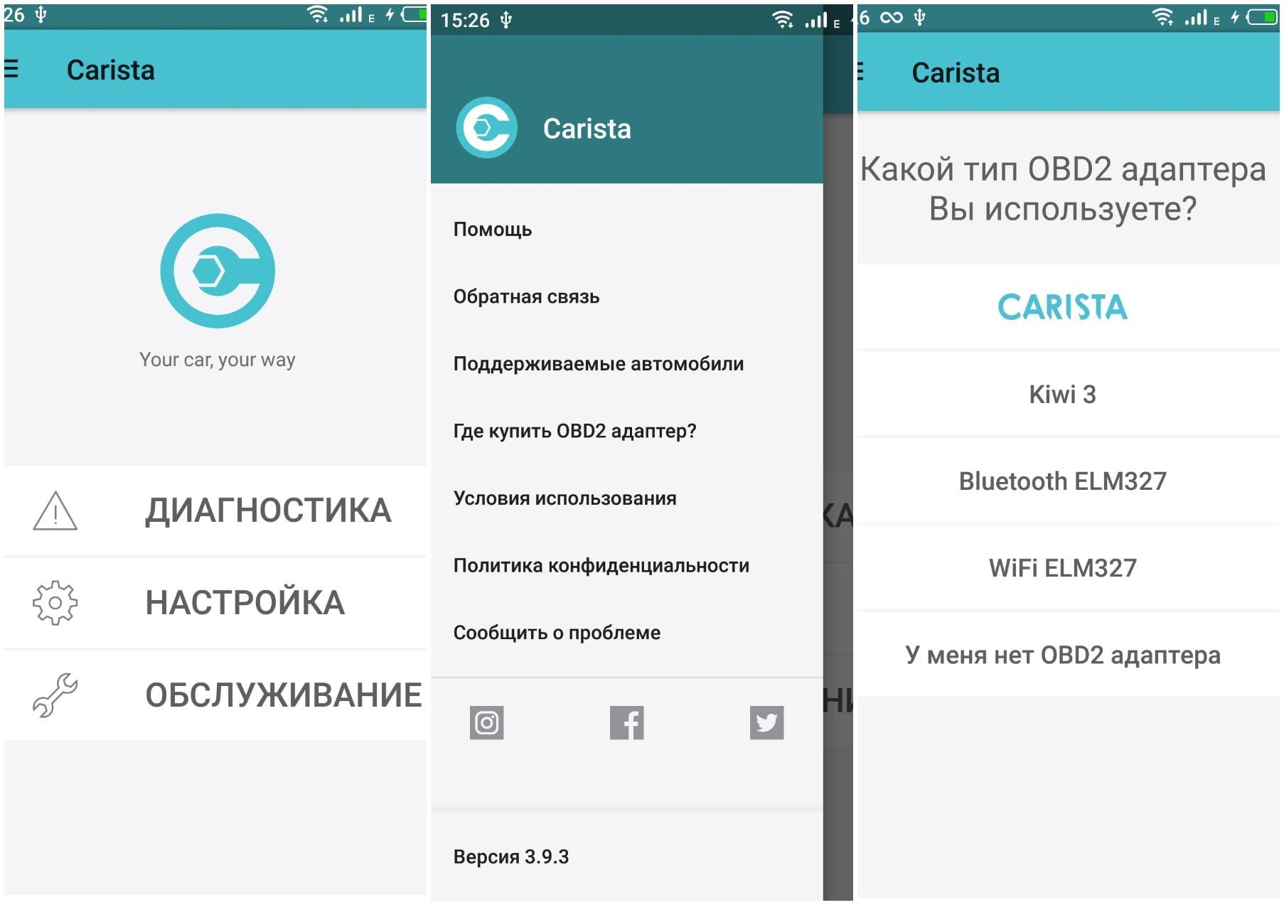 На фото изображено приложение Carista obd2