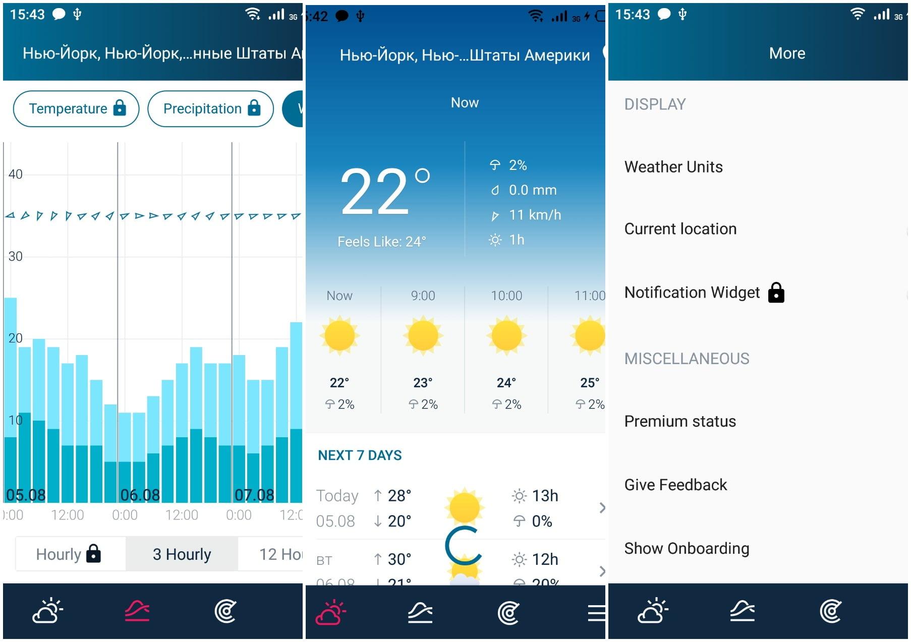 На фото изображено приложение Weatherpro