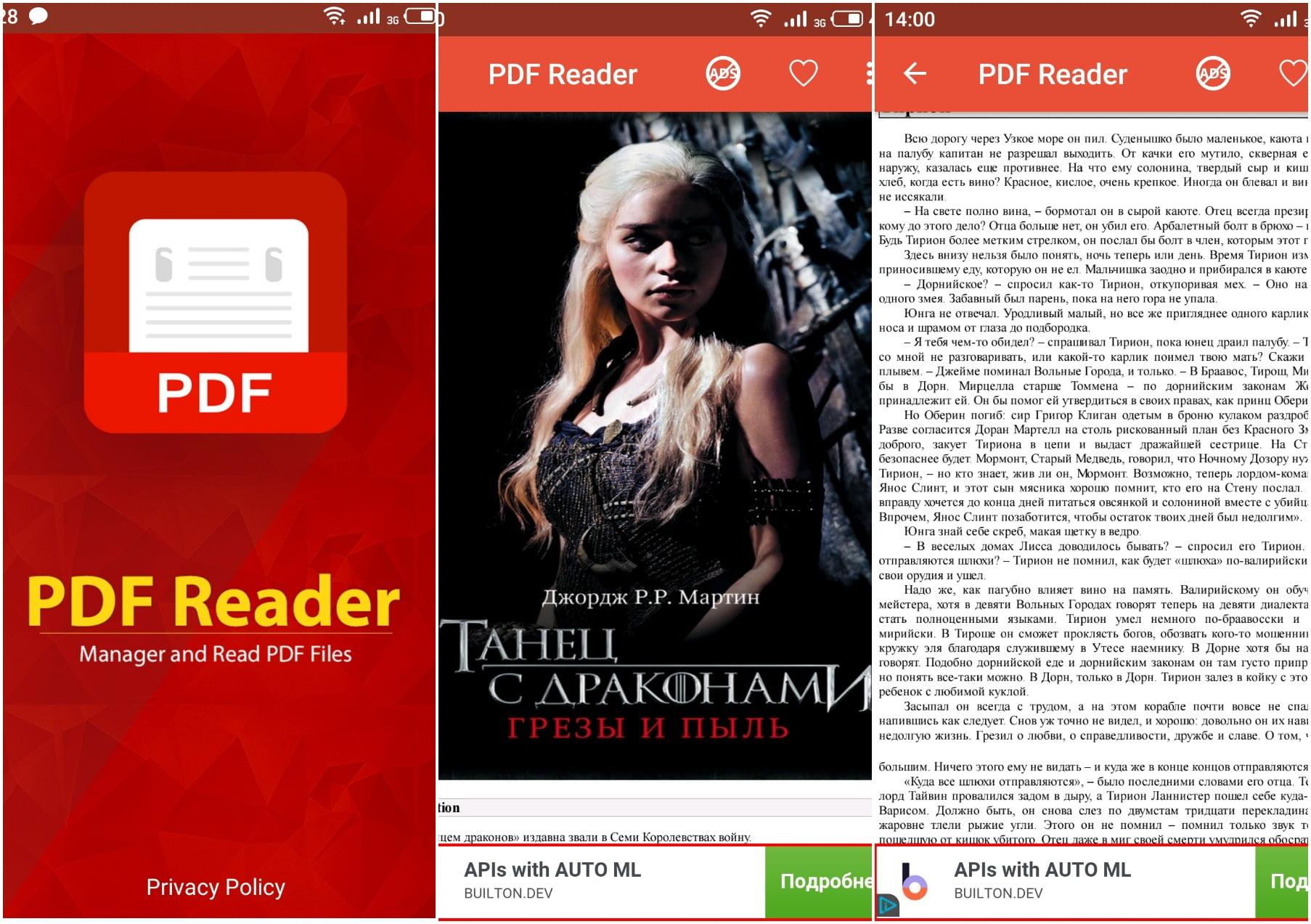 На фото изображено приложение Pdfandroid