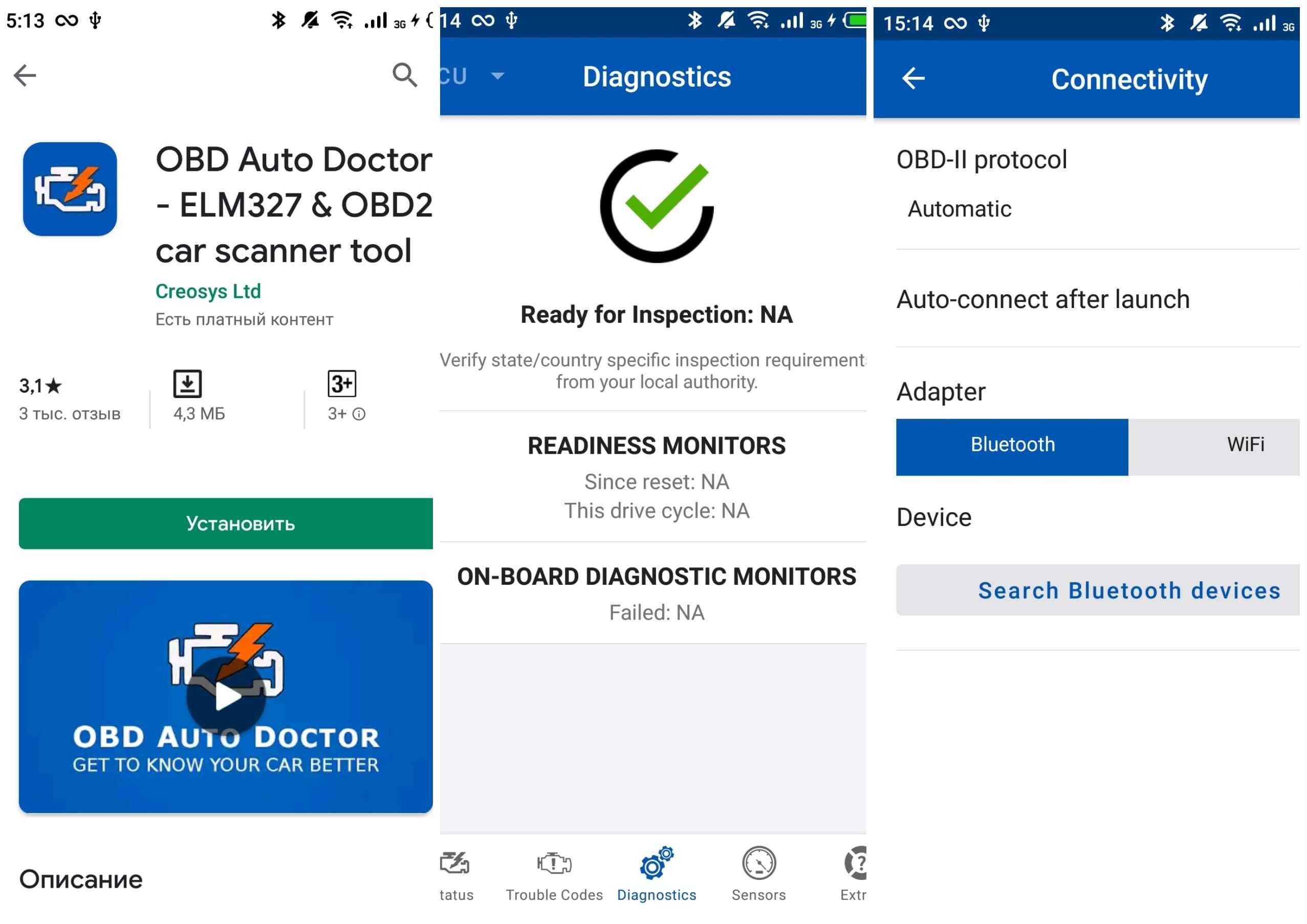 На фото изображено приложение для диагностики авто Obd авто доктор.