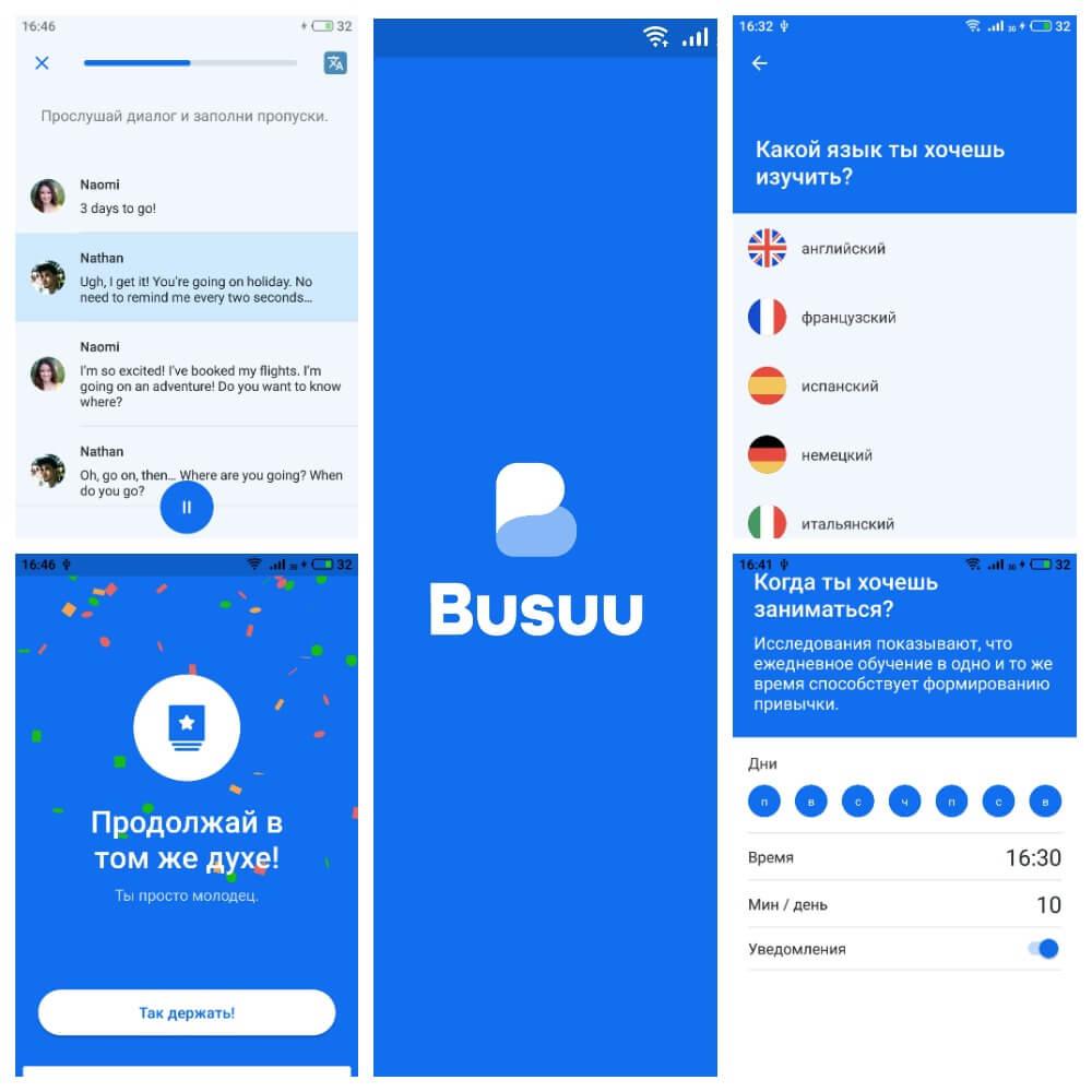 На фото приложение для изучения английского языка Busuu.