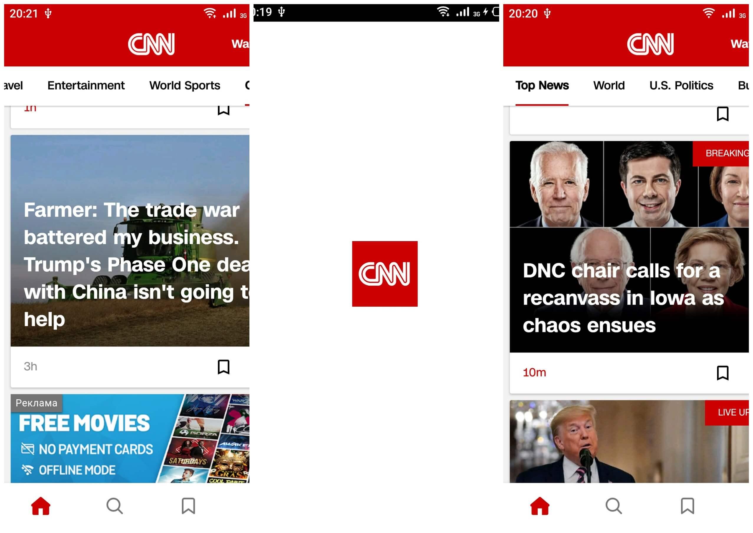 На фото изображено приложение CNN.