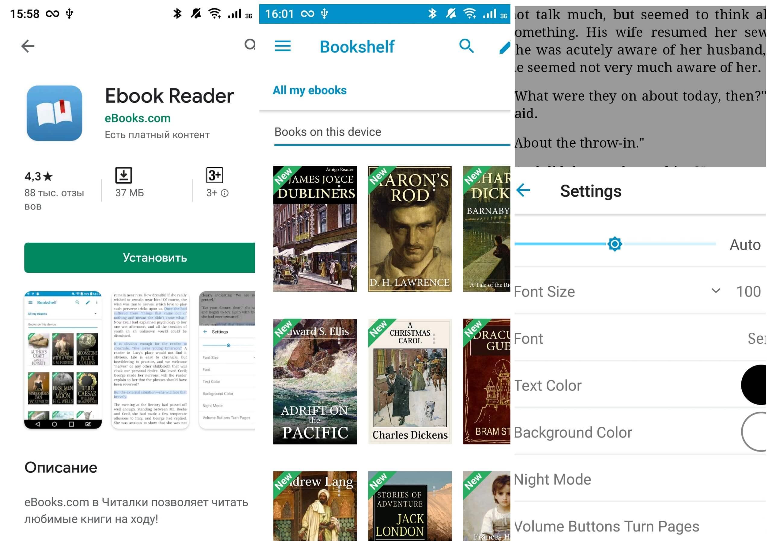 На фото изображены скриншоты приложение Ebook Reader.