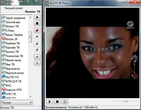 На фото изображена программа для ТВ онлайн на ПК Boo tv.