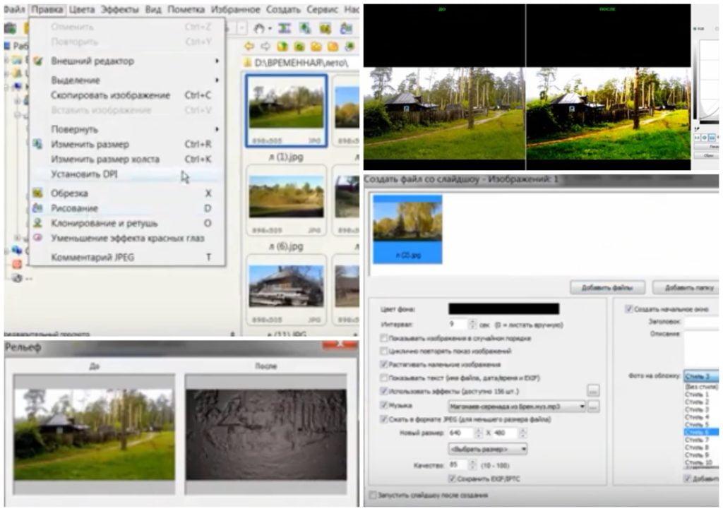 На фото изображена программа для программа фото 3 Faststone Image Viewer.