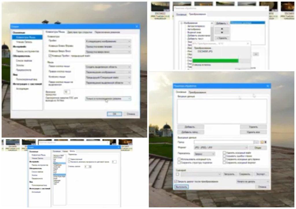 На фото изображена программа для компьютера XnView.