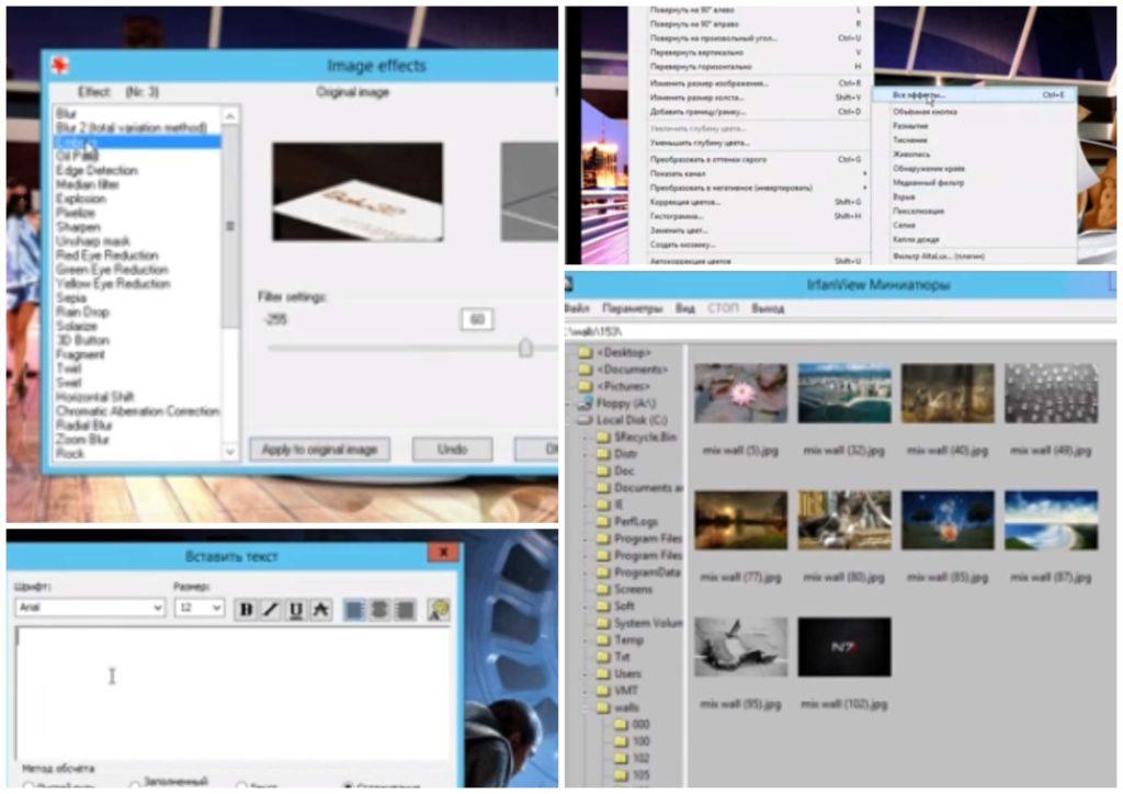 На фото изображен софт для ПК IrfanView.