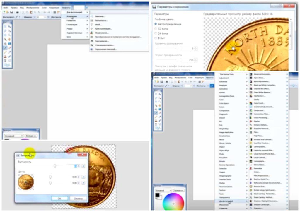 На фото изображена программа для рисования на ПК Paint net.