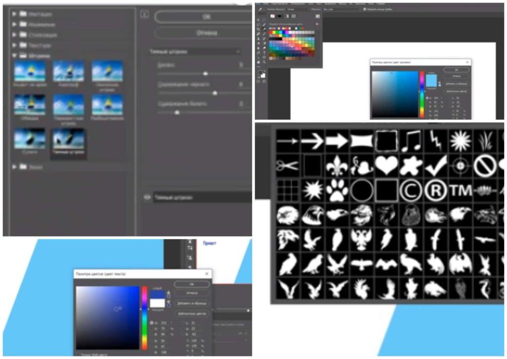 На фото изображена программа Adobe Photoshop.