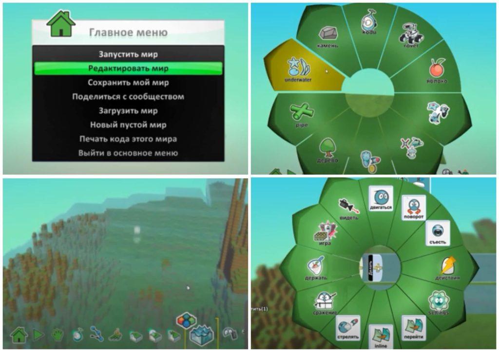 На фото изображена программа Kodu Game Lab.