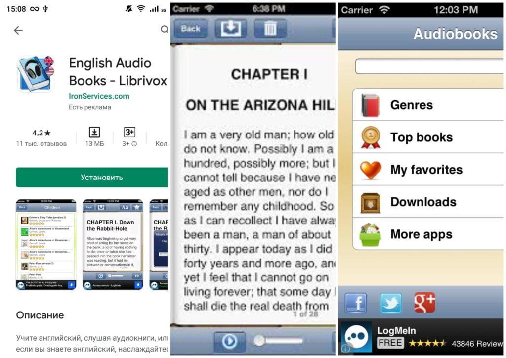 На фото изображено приложение English Librivox.