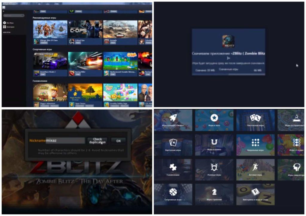 На фото изображена программа Facebook Gameroom.