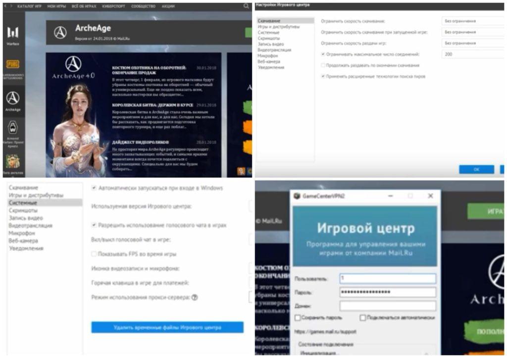 На фото изображен Mail.ru центр.