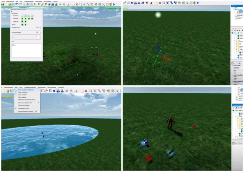 На фото изображена программа NeoAxis 3D Engine.