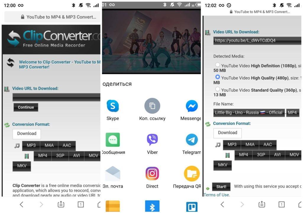 На фото изображен онлайн сервис для скачивания с Youtube ClipConverter.
