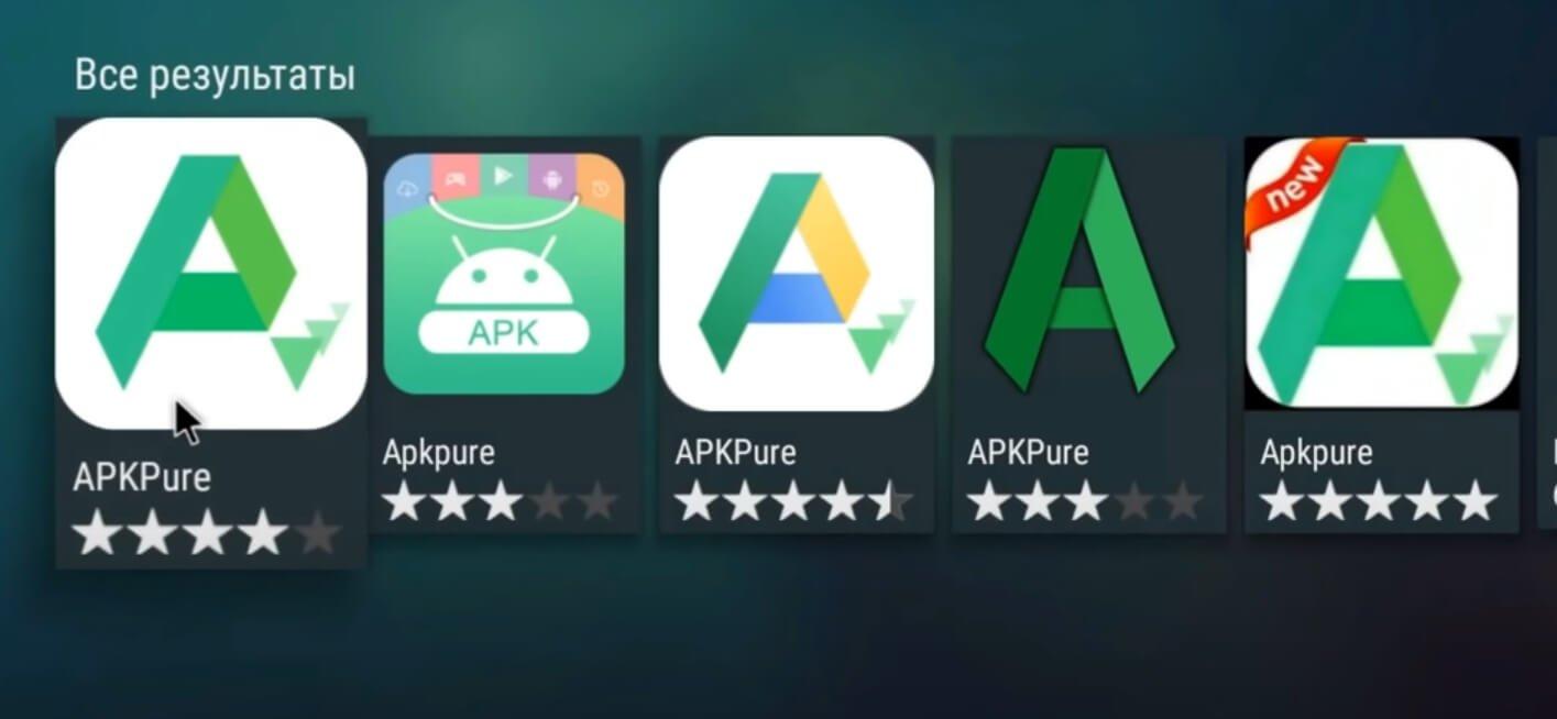 На фото изображено приложение Apk pure.