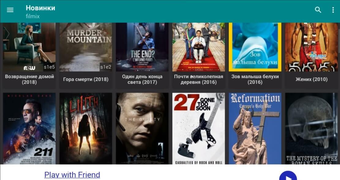 На фото изображена программа HD Video Box.