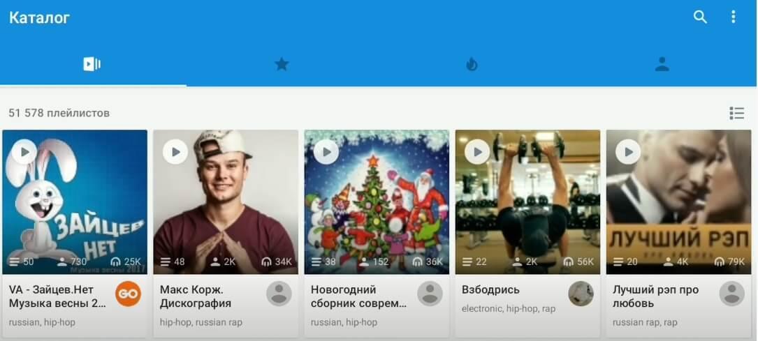 На фото изображено приложение Moosic.
