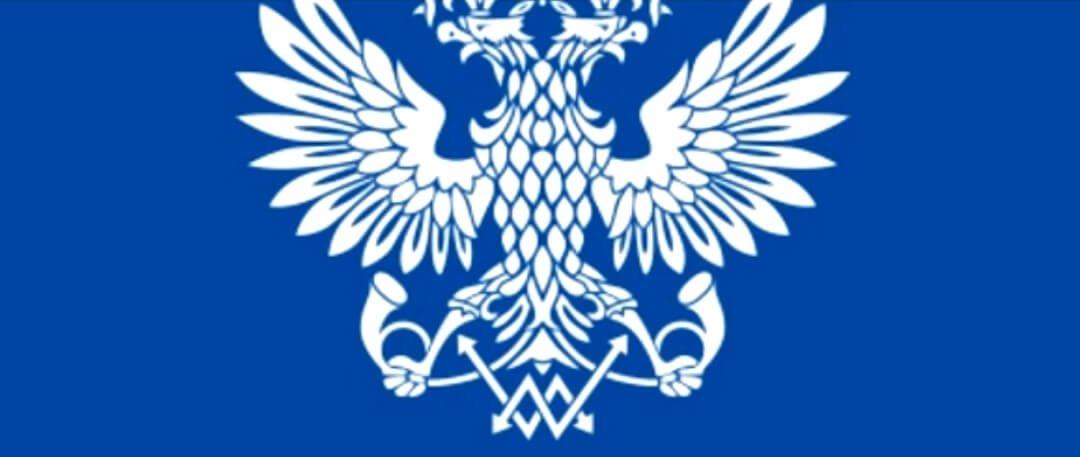На фото изображено приложение Почта России.