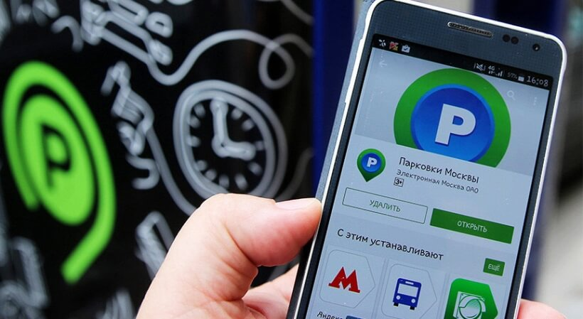 На фото изображен приложение Парковки Москвы в Play Market.