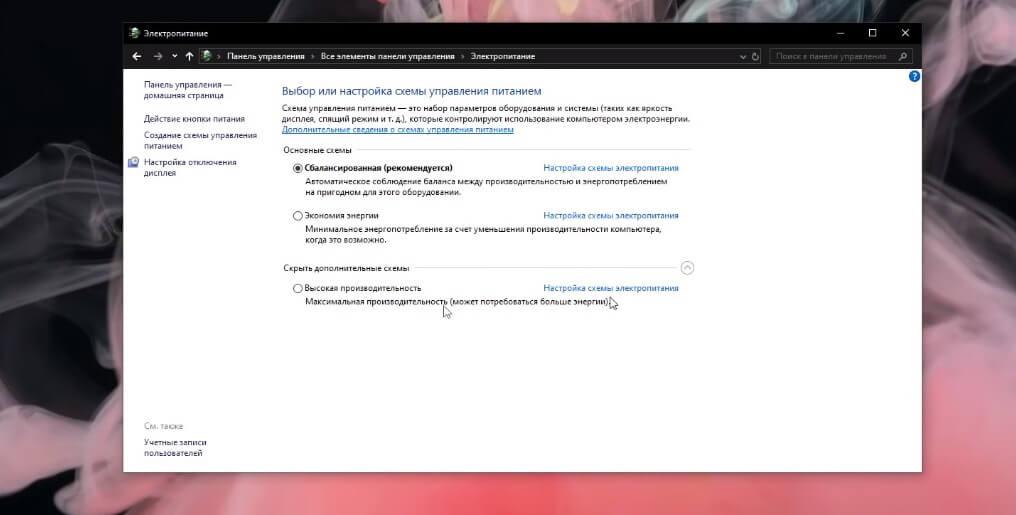 На фото изображено изменение параметров питания в Windows 10.