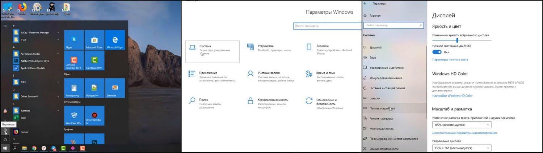 На фото изображена очистка системы Windows 10.